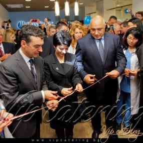 Catering Events - City Clinic - Opening - Picture 2 -   - Vip Catering Sofia