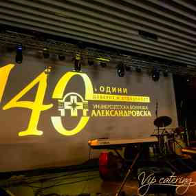 Catering Events - 140 Years Alexandrovska Hospital - Vip Catering Sofia