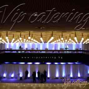 Catering Events - Bulgarian Road Administration - Picture 7 -  National Palace of Culture - Hall 3 - Vip Catering Sofia
