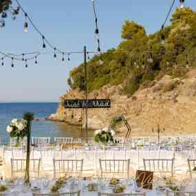Catering Events - Wedding Abroad - Picture 5 -   - Vip Catering Sofia