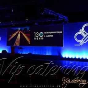 Кетъринг Събития - Агенция Пътна Администрация - Снимка 8 -  НДК - Зала 3 - ВИП Кетъринг София