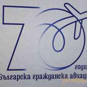 Кетъринг Събития - 70 години Българска Гражданска Авиация - Снимка 9 -   - ВИП Кетъринг София