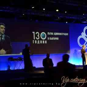 Кетъринг Събития - Агенция Пътна Администрация - Снимка 9 -  НДК - Зала 3 - ВИП Кетъринг София