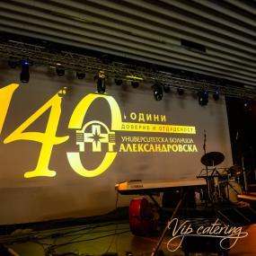 Кетъринг Зали - НДК - Зала 3 - Снимка Събития 1 - ВИП Кетъринг София