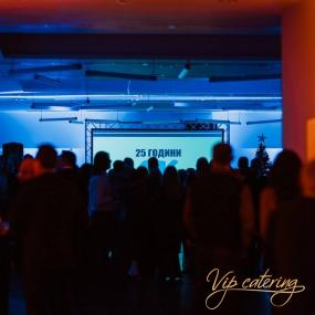 Catering Halls - SQUARE 500 - Picture Events 20 - Vip Catering Sofia