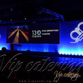 Кетъринг Зали - НДК - Зала 3 - Снимка Събития 8 - ВИП Кетъринг София
