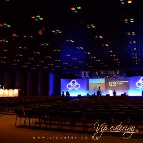 Catering Halls - National Palace of Culture - Hall 3 - Vip Catering Sofia