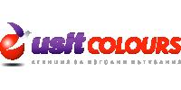 Usit Colours  е една от най-големите и прогресиращи туристически агенции в България. След отварянето си през 1996, компанията за кратко време се превръща в лидер на пазара за младежки пътувания и започва да разширява дейността си.